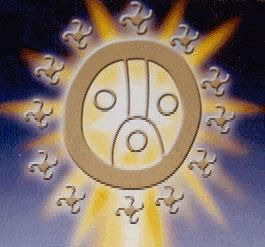 иероглиф владыка ахау фото отточенная спица медленно